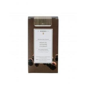 Korres Argan Oil Advanced Colorant 7.1 Ξανθό Σαντρέ