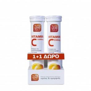 NutraLead Vitamin C 1000mg + Δώρο Vitamin C 550mg