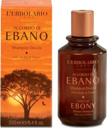 L' Erbolario Accordo Di Ebano Shower Shampoo by L'Erbolario