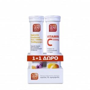 NutraLead Πρόπολη, Εχινάκεια, Vitamin C + Δώρο Vitamin C 550mg
