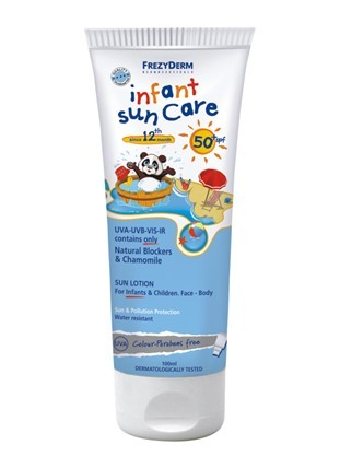 Frezyderm Infant Sun Care SPF50 by Frezyderm