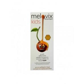 Melovix Kids Φυτικό Σιρόπι για Παιδιά