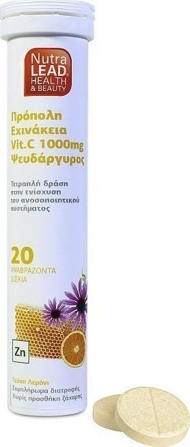 Nutralead Πρόπολη ,Εχινάτσεα ,Βιταμίνη C 100mg & Ψευδάργυρος by Vitorgan