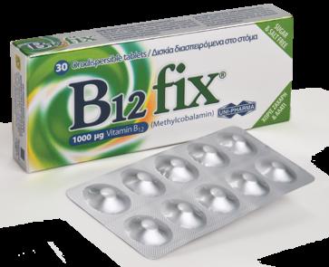 Uni-Pharma B12 Fix by Uni-Pharma