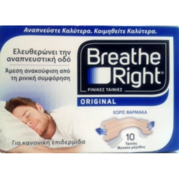 Breathe Right Original 10 Μεγάλο Μέγεθος by Breathe Right