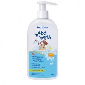 Frezyderm Baby Bath