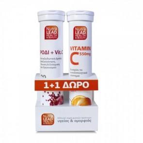 NutraLead Ρόδι+Vit.C + Βιταμίνη C 550mg