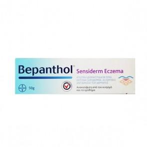 Sensiderm Eczema