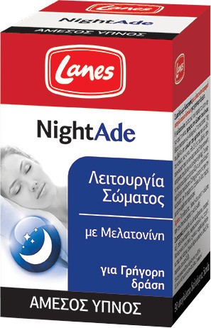 Lanes NightAde  by Sarantis