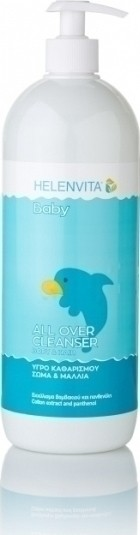 Εξαιρετικά ήπιο, καθαρίζει απαλά το δερματάκι & τα μαλλιά του μωρού. by Pharmex