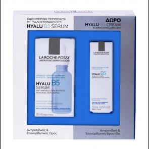 La Roche Posay Hyalu B5 Serum 30ml + ΔΩΡΟ La Roche Posay Hyalu B5 Cream 7.5ml