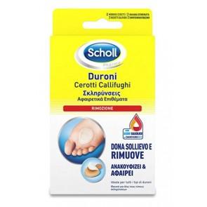 Scholl Duroni Αφαιρετικά Επιθέματα για Σκληρύνσεις