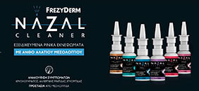 Frezyderm Cleaner